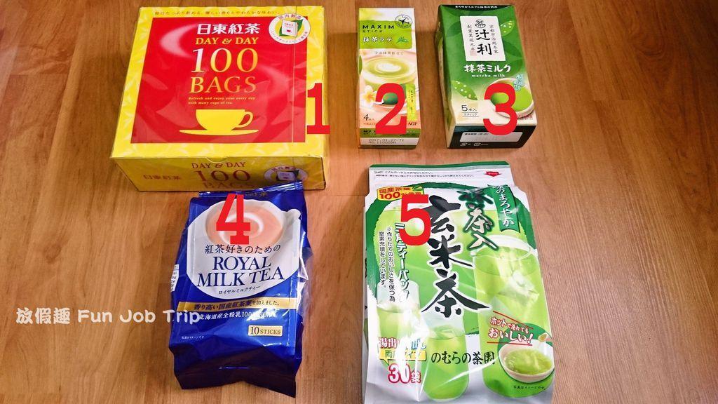 012東京必買.jpg