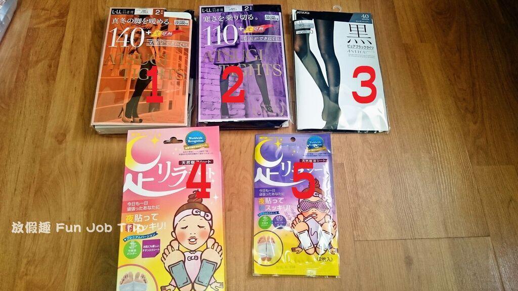 013東京必買.jpg