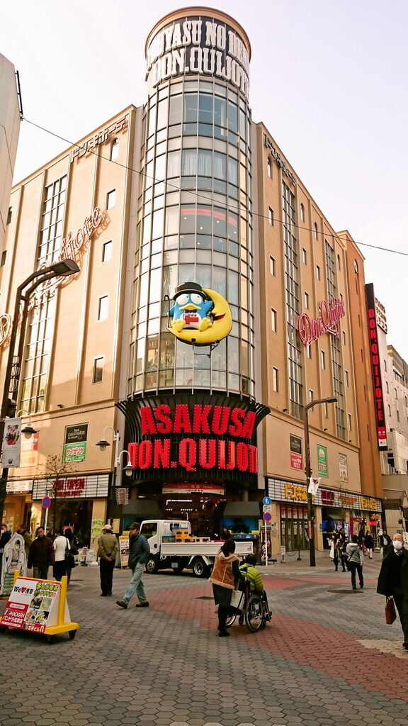 022東京必買.jpg