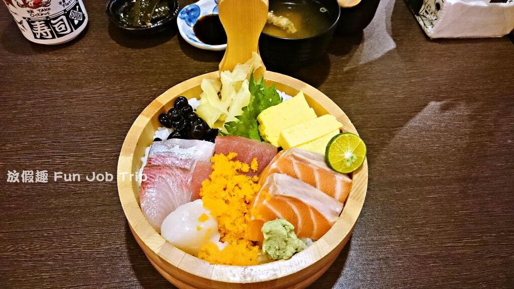 012竹北和鮮和食.jpg