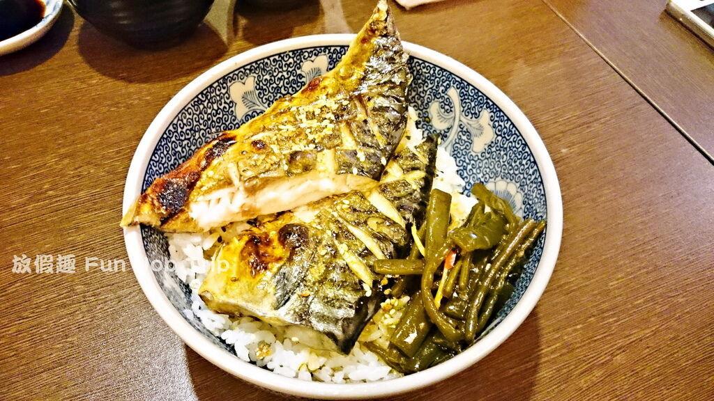 013竹北和鮮和食.jpg