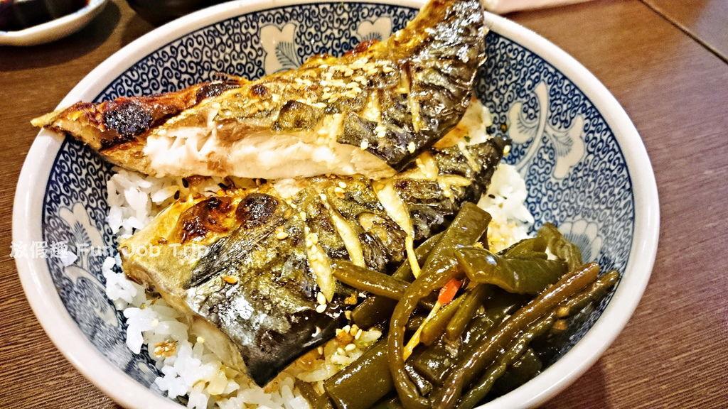 015竹北和鮮和食.jpg