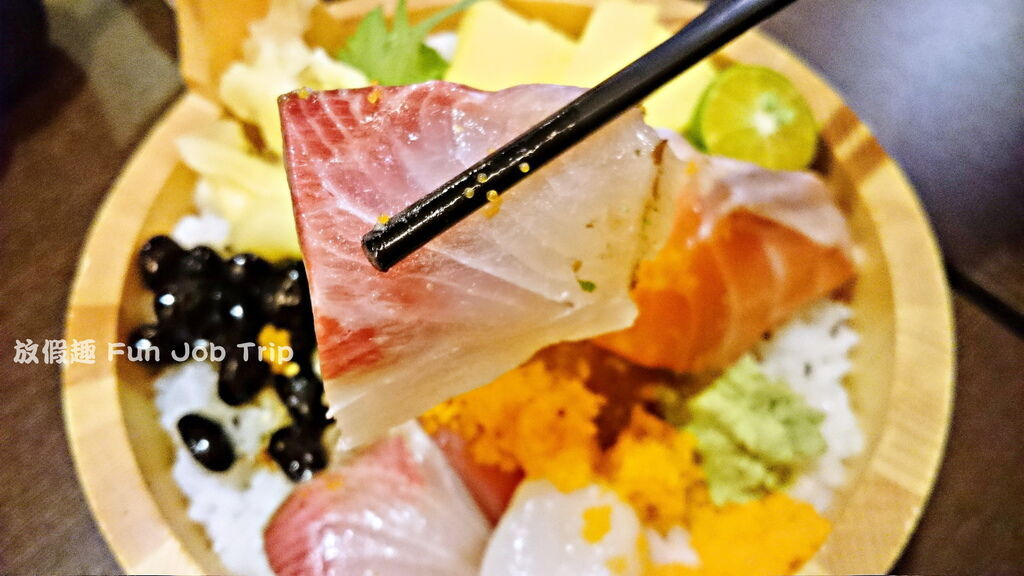 016竹北和鮮和食.jpg