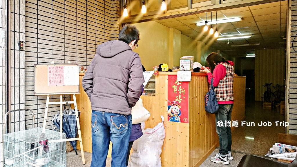 004開心紅豆餅.jpg