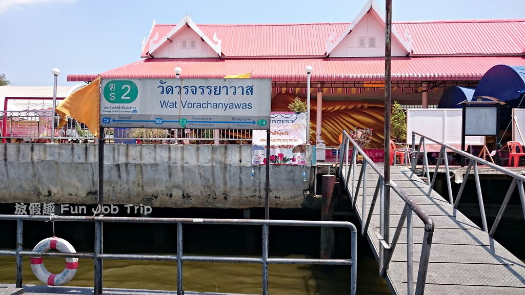 001Hotel Once Bangkok.JPG