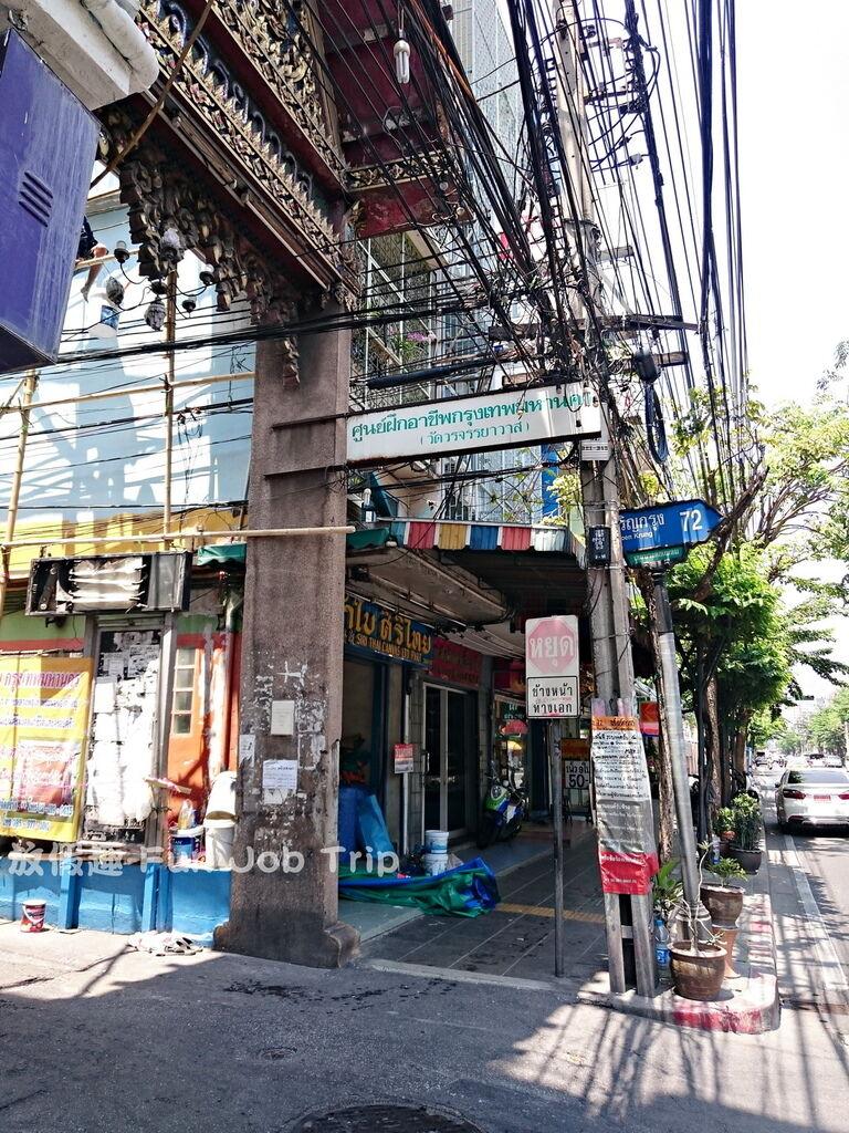 002Hotel Once Bangkok.JPG