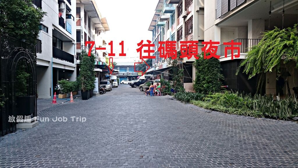 006Hotel Once Bangkok.JPG