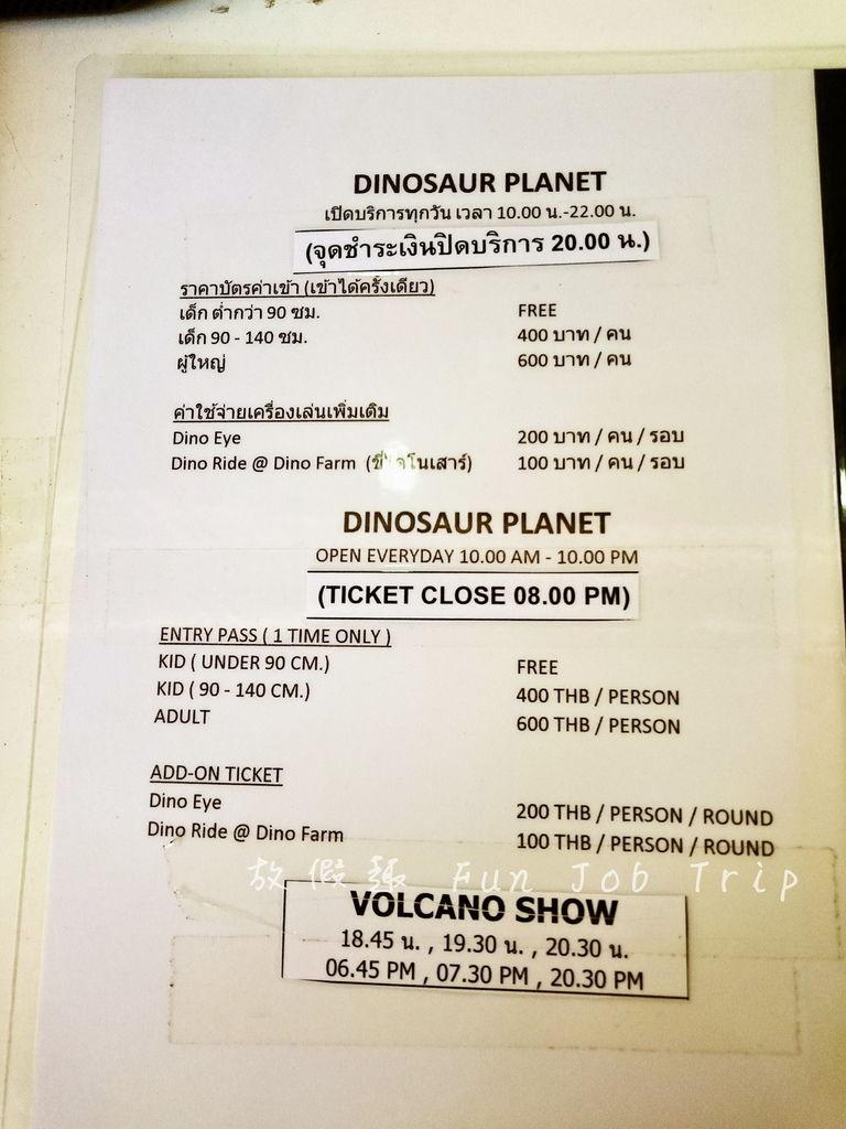 038Dinosaur Planet.jpg