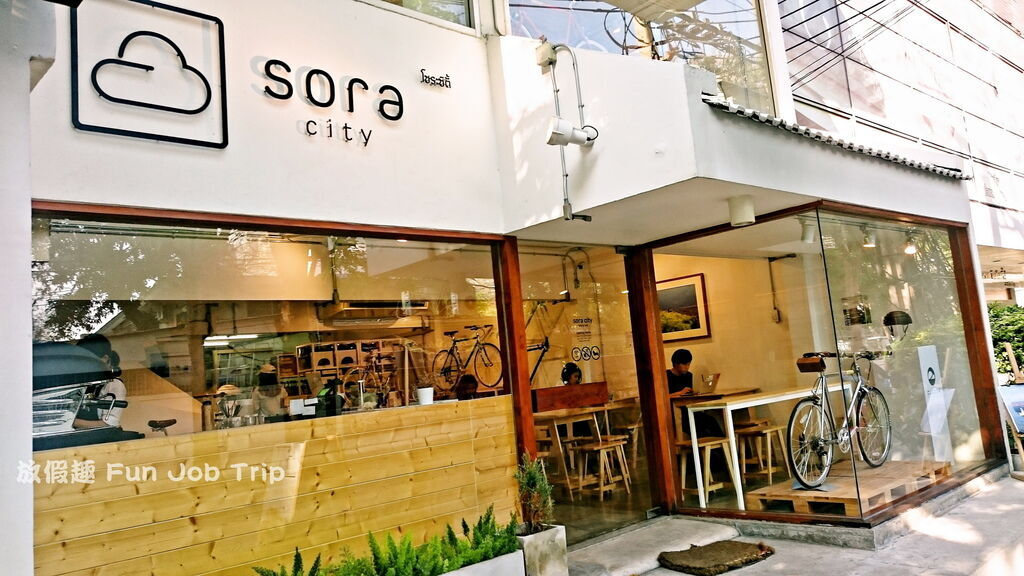 001Sora City.jpg