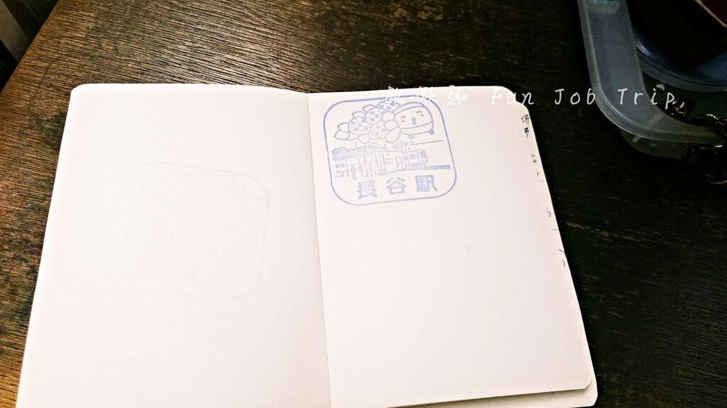 003長谷寺(海光庵).jpg