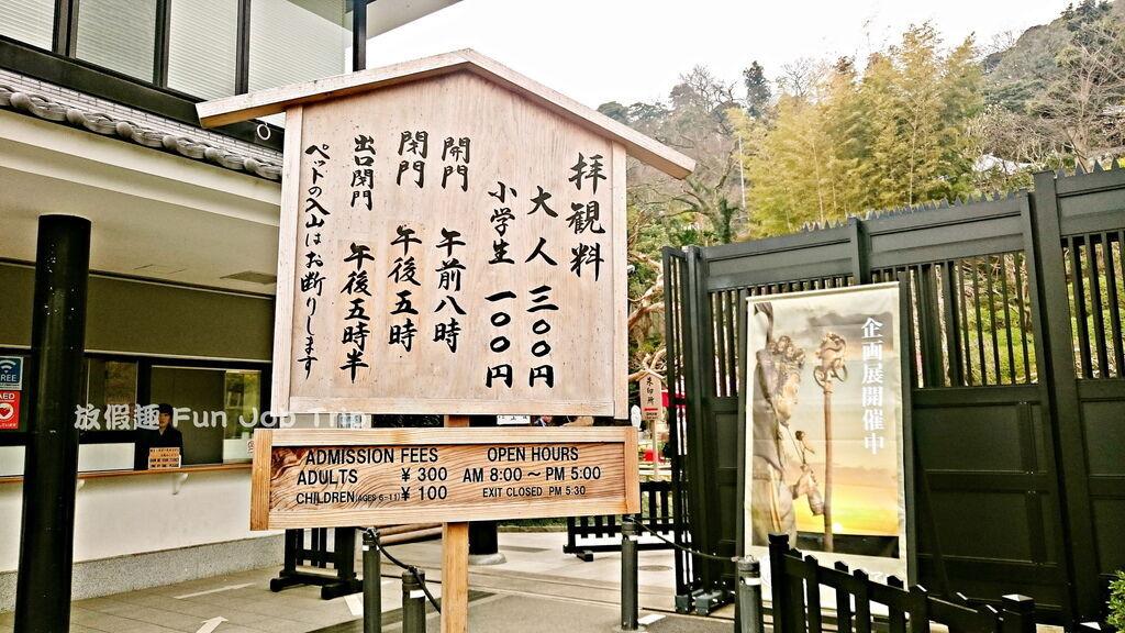006長谷寺(海光庵).jpg