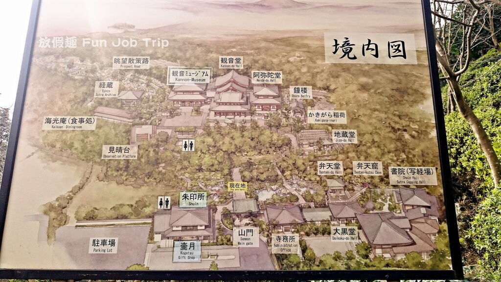 013長谷寺(海光庵).jpg