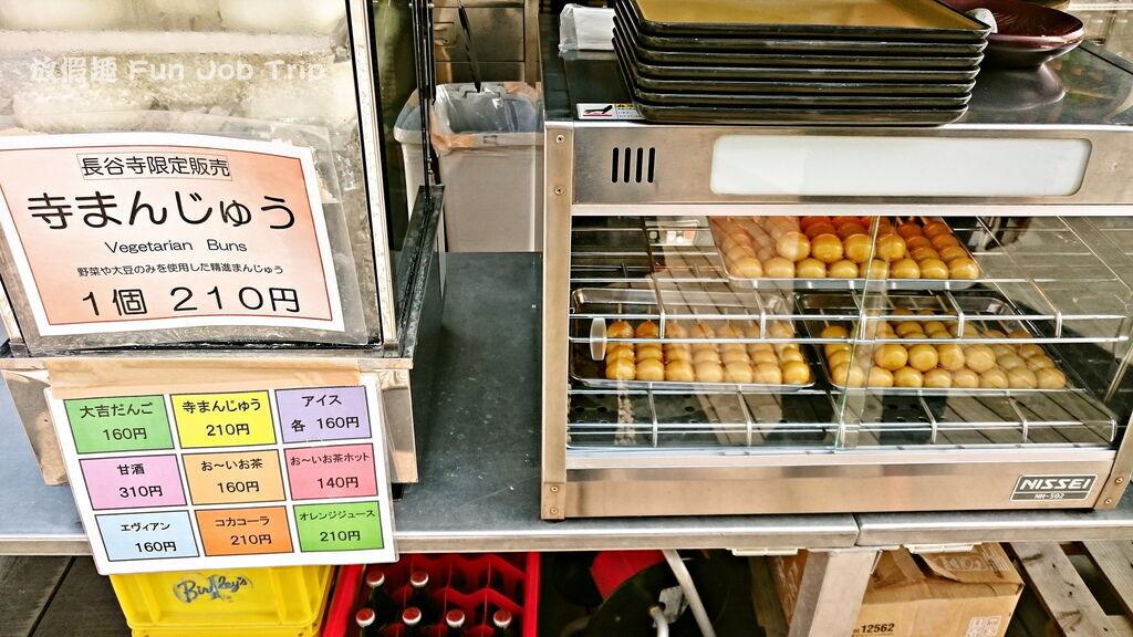 021長谷寺(海光庵).jpg