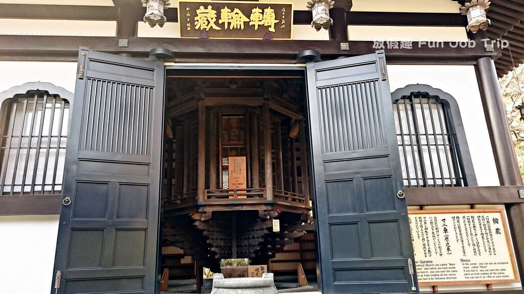 028長谷寺(海光庵).jpg