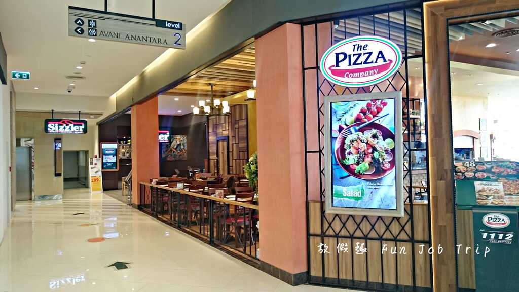 026(設施)Anantara Riverside Bangkok Resort.JPG