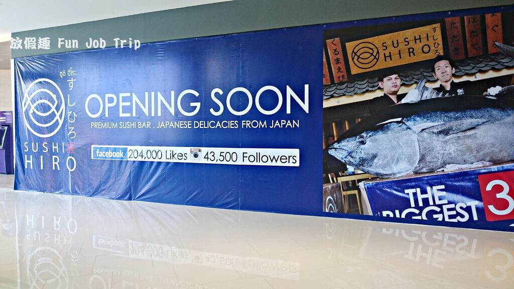 030(設施)Anantara Riverside Bangkok Resort.JPG