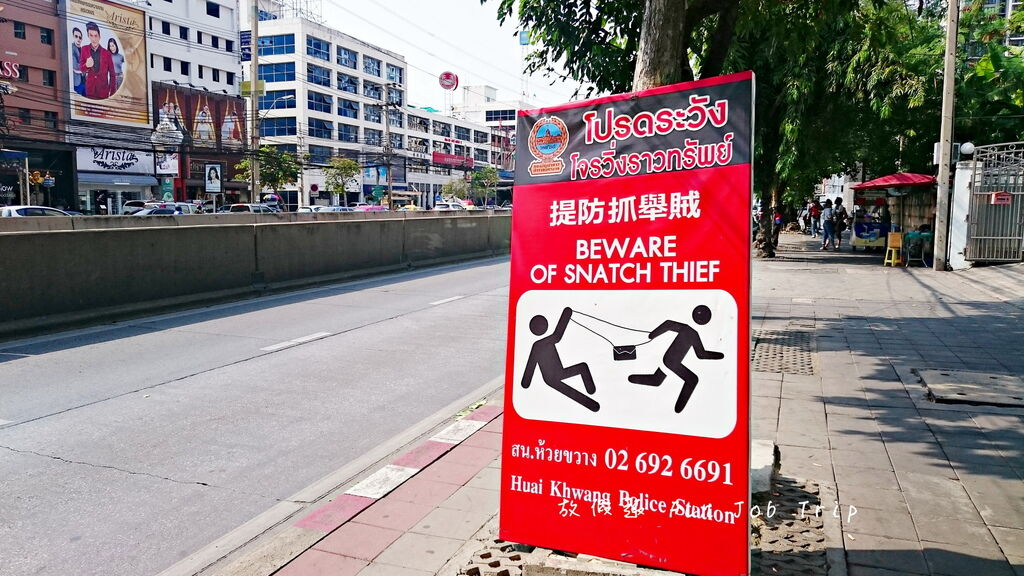 022Praso  Ratchada12 Hotel Bangkok.JPG