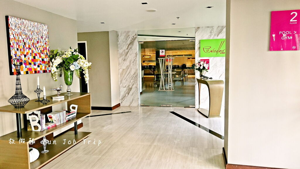 030Praso  Ratchada12 Hotel Bangkok.jpg
