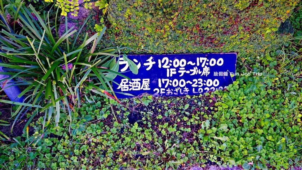 003田芋琉球料理.JPG
