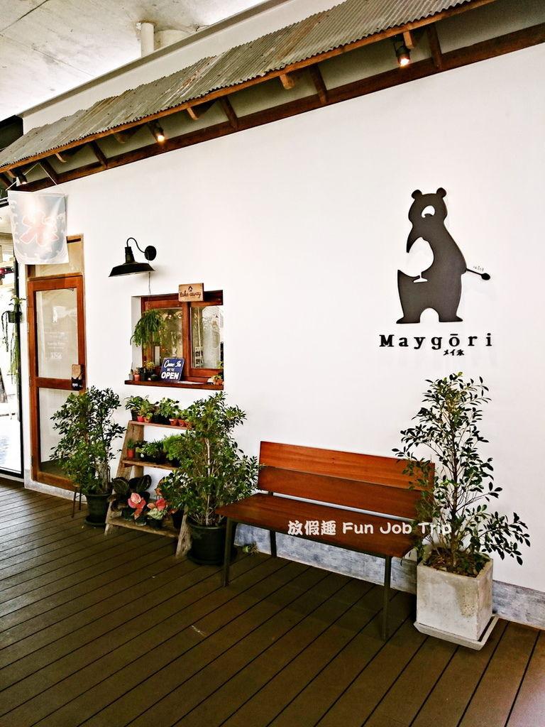 018Maygori日系刨冰.jpg