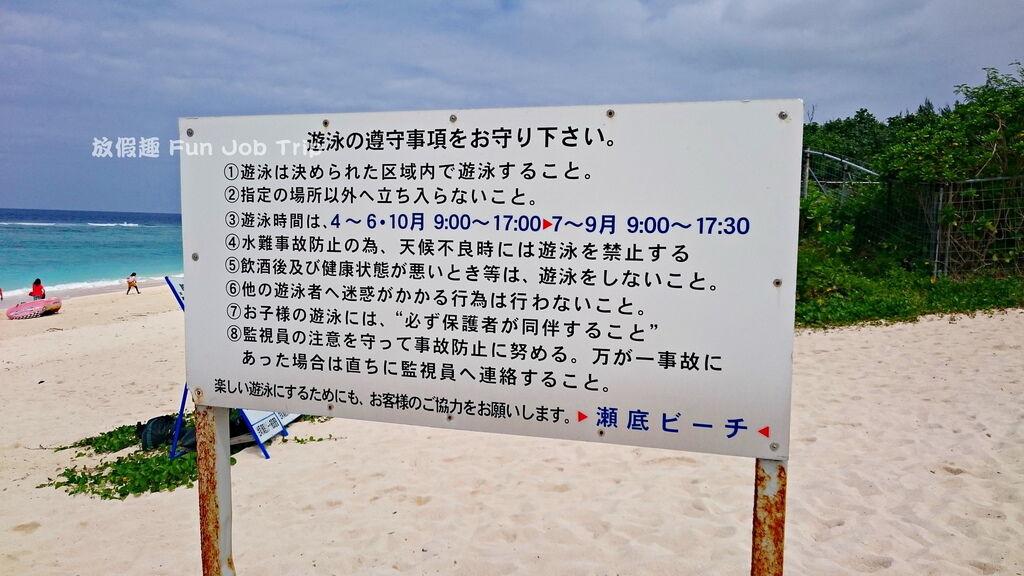 017瀨底海灘.JPG