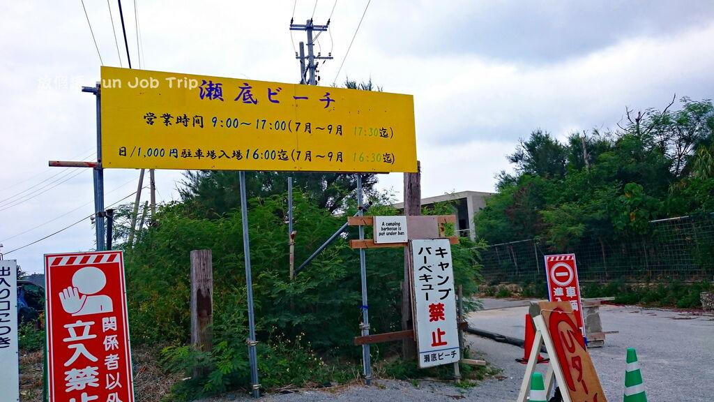 028瀨底海灘.JPG