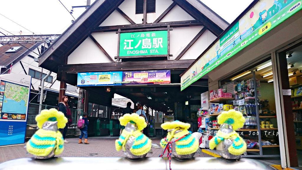 001江之島.JPG