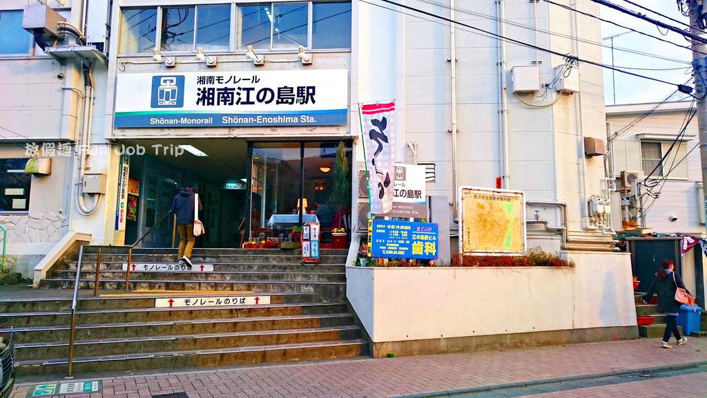 002江之島.JPG