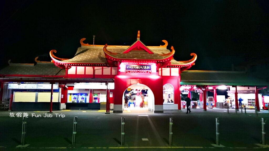 034江之島.JPG