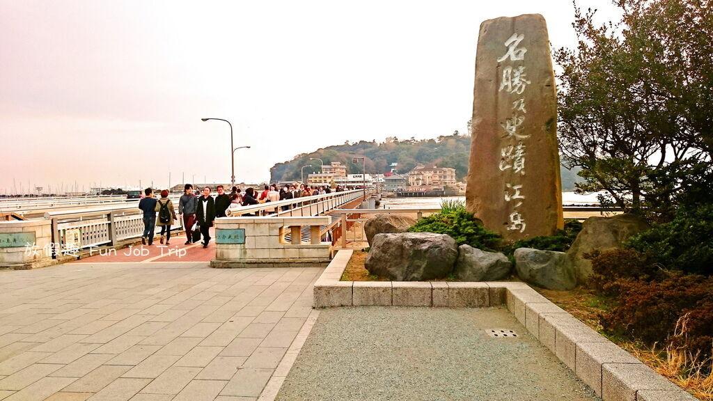 040江之島.jpg