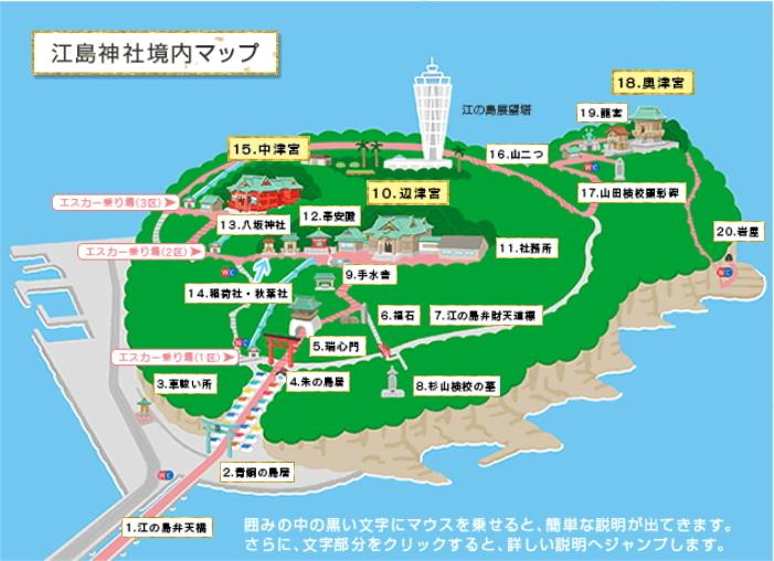 043江之島.jpg