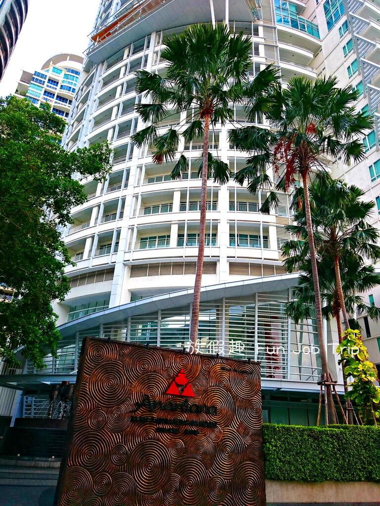 006Anantara Baan公寓式酒店.JPG