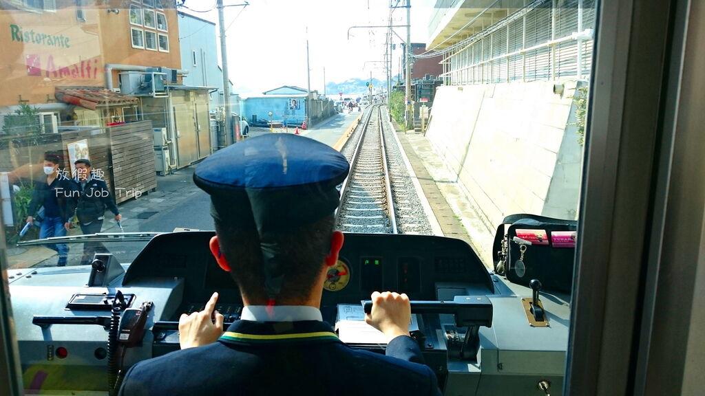 002鎌倉高校.JPG