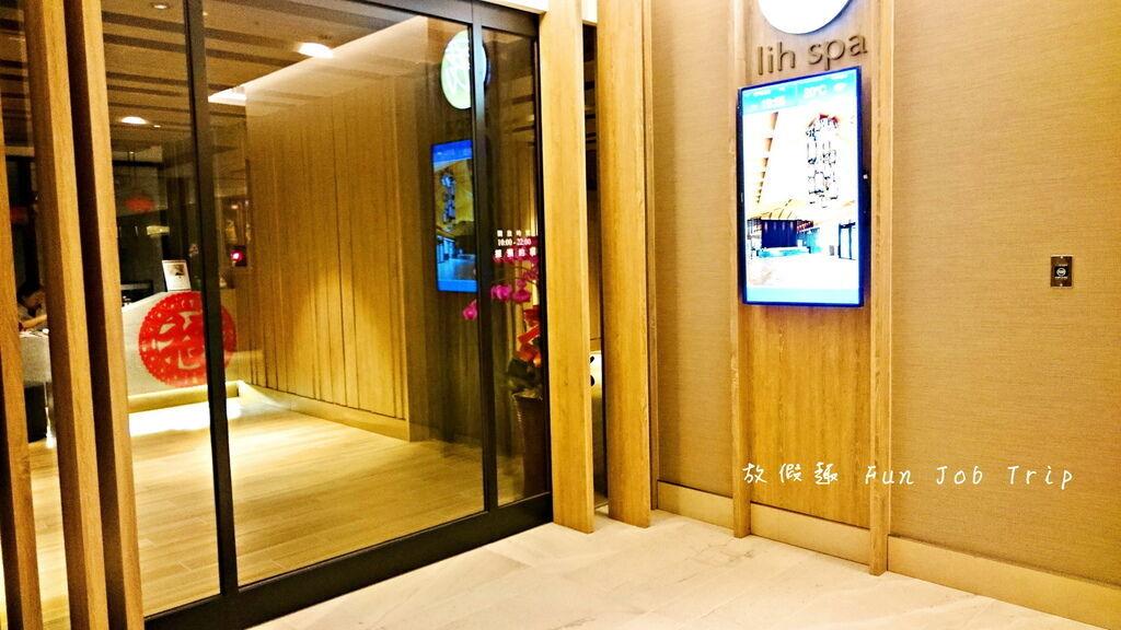 037福容大飯店福隆.jpg