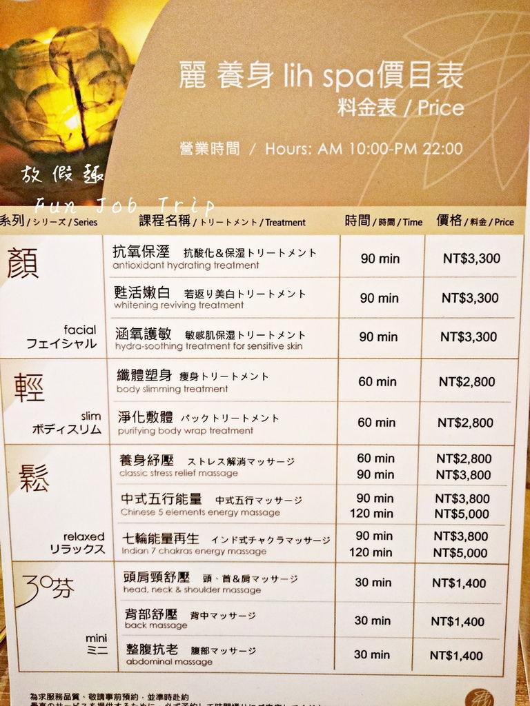 050福容大飯店福隆.JPG
