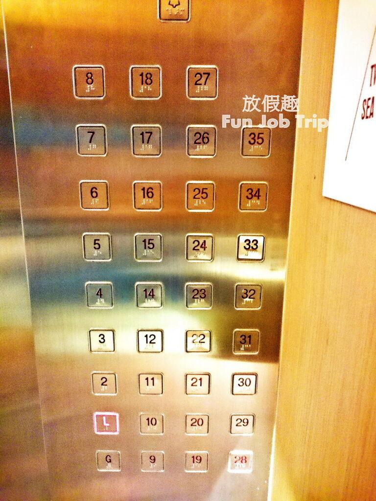 009Movenpick Siam Hotel Pattaya.jpg
