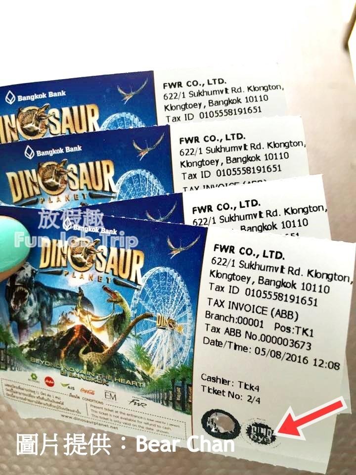 043(再訪)恐龍星球樂園.jpg
