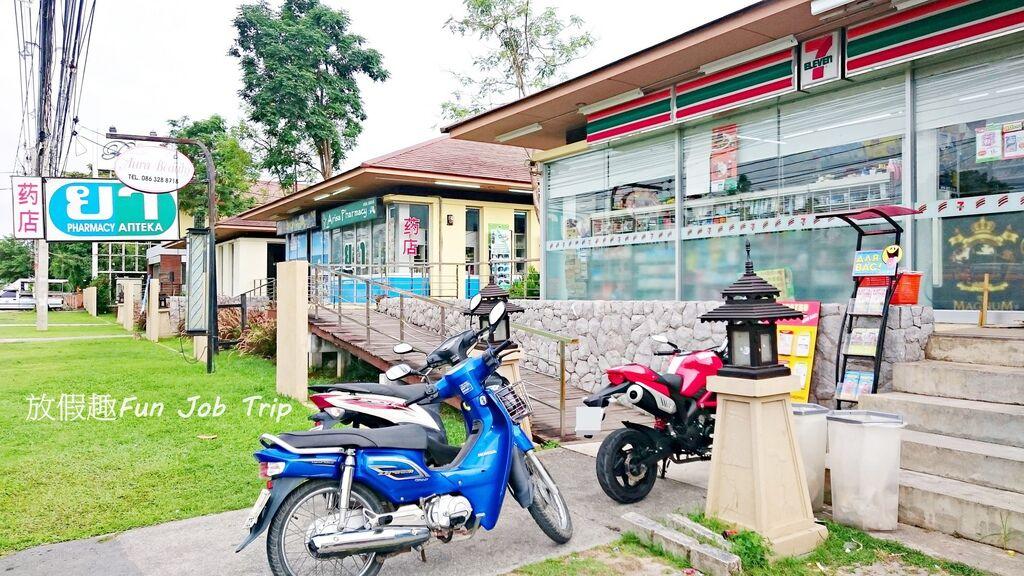 001(設施早餐)Movenpick Siam Hotel Pattaya.JPG