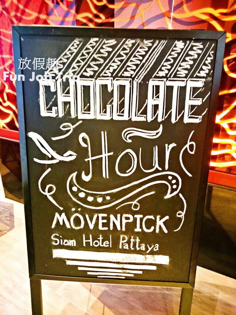 021(設施早餐)Movenpick Siam Hotel Pattaya.jpg