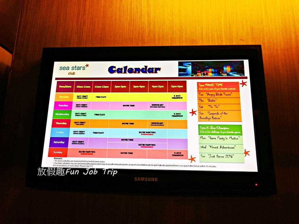 036(設施早餐)Movenpick Siam Hotel Pattaya.jpg