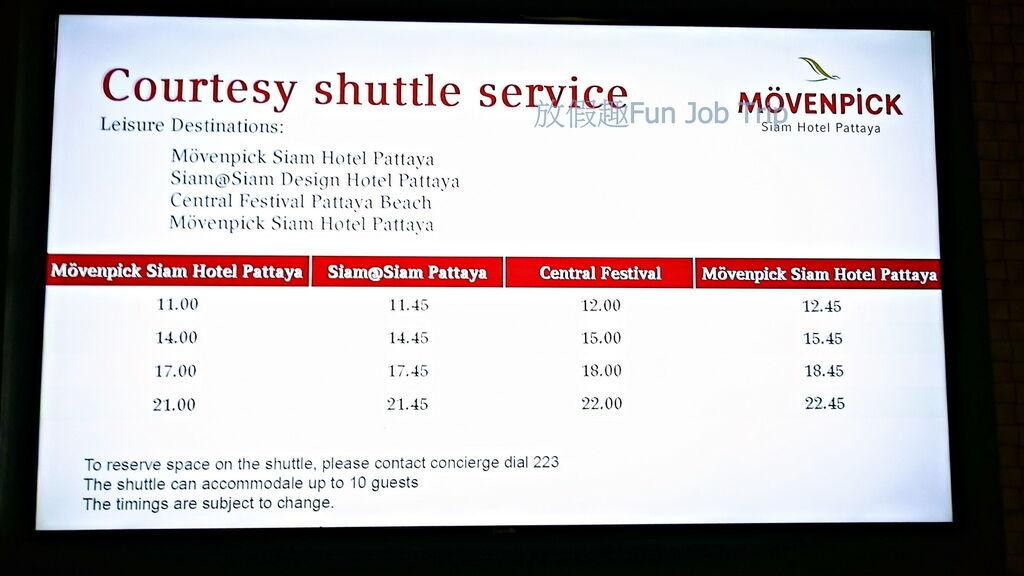 040(設施早餐)Movenpick Siam Hotel Pattaya.jpg