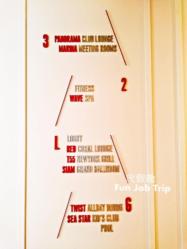 048(設施早餐)Movenpick Siam Hotel Pattaya.jpg