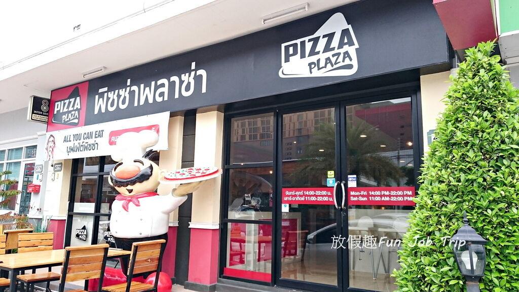 001Pizza Plaza.JPG