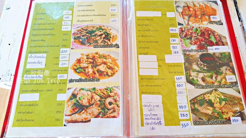 008Koi Mahachai Seafood.JPG