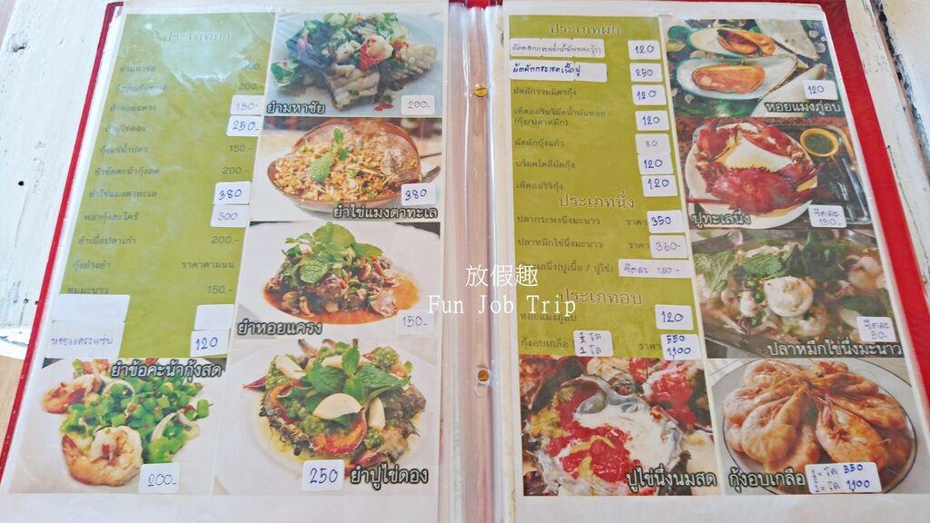 0010Koi Mahachai Seafood.JPG