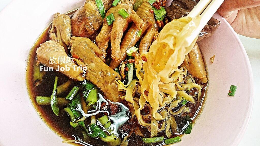 012Sermmit Tower food court.jpg