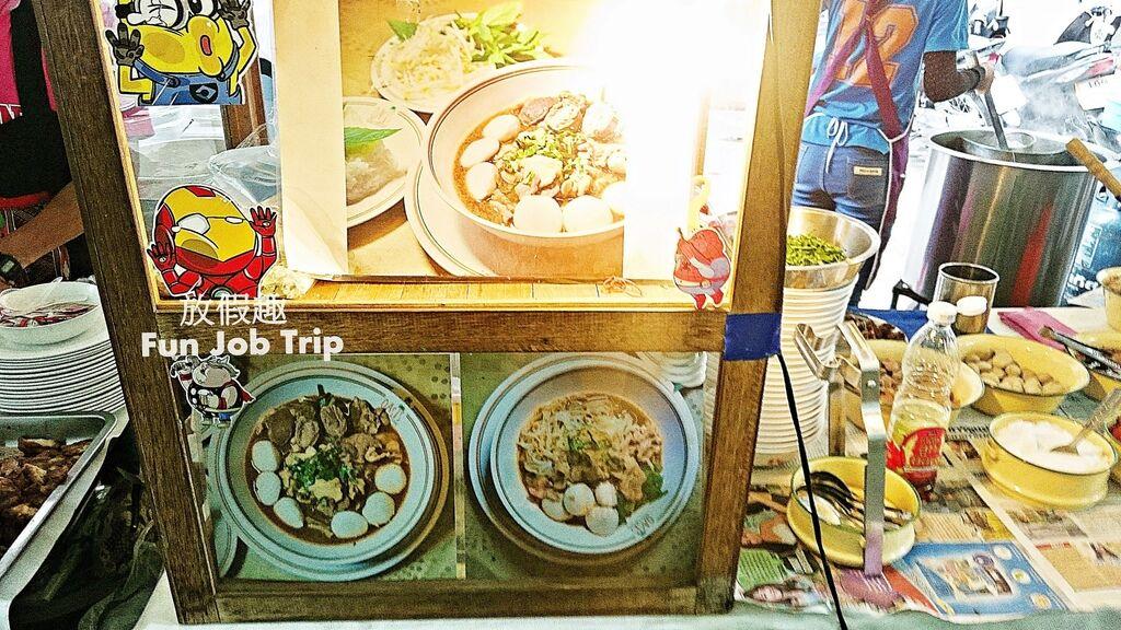 020Sermmit Tower food court.jpg