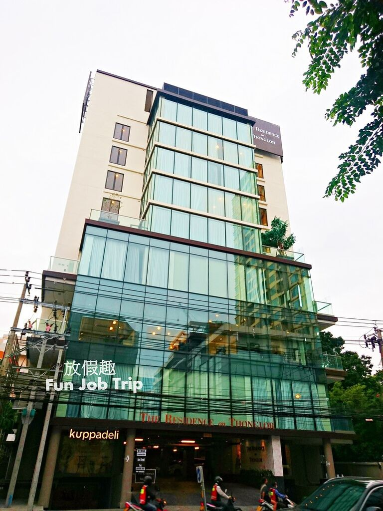 008The Residence on Thonglor.jpg