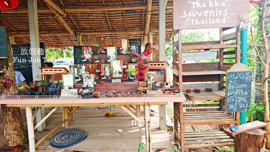 003Tha Kha Floating Market.jpg