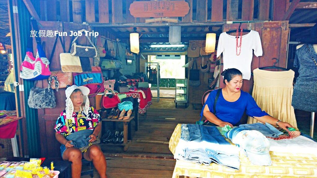 006Tha Kha Floating Market.jpg